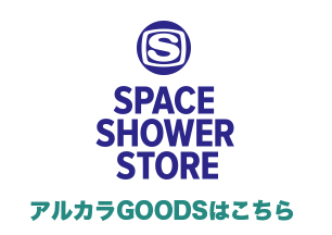 SPACE SHOWER STORE
