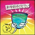 http://arukara.net/pc/imgs/disco/arukara_okawari.jpg