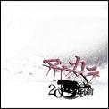 http://arukara.net/pc/imgs/disco/d_20.jpg