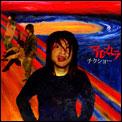 http://arukara.net/pc/imgs/disco/d_chikusho.jpg