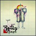 http://arukara.net/pc/imgs/disco/d_soukitaka.jpg