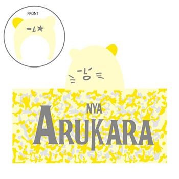 http://arukara.net/pc/imgs/goods/basstowel.jpg